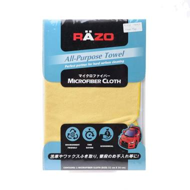 Razo ZB-T110 Microfiber Cloth All Purpose Towel Bag [32 x 36 cm]