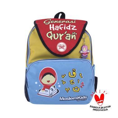 Uliandra Hafidz Quran 1 Moslem Kids Backpack - Multicolor