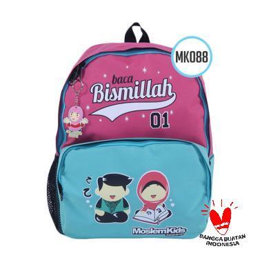 Uliandra Hafidz Quran 7 Moslem Kids Backpack - Multicolor