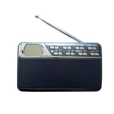 Mayaka RD-4378U SJ Mini Speaker With Radio USB & Card reader - Hitam