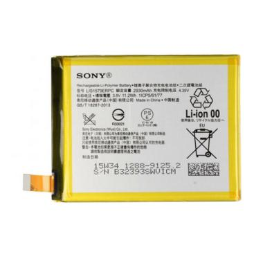 SONY Original Baterai Sony Xperia Z3 Plus Or Z4 2930 MAh