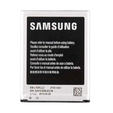 Samsung Original Battery for Grand i9082 - Silver