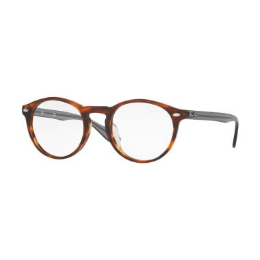 Ray-Ban Vista Optical Rx5283F-5607  ...  Striped Havana [Size 51]