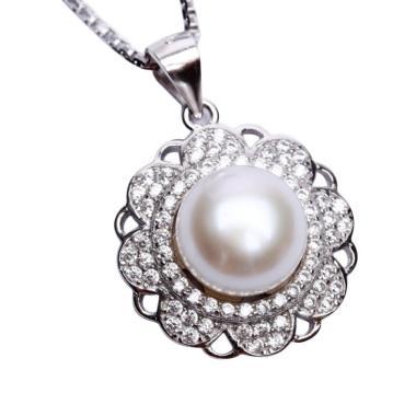 Royale Jewel WGP 112D Kalung Perak Emas Putih dan Mutiara Asli