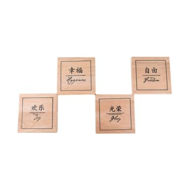 Cooks Habit Vaughn Square Coaster IF-00036S-6 Tatakan Gelas [4 pcs]
