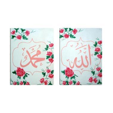 Beli Lukisanku Allah Muhammad Bunga Shabby Chic 2 Lukisan