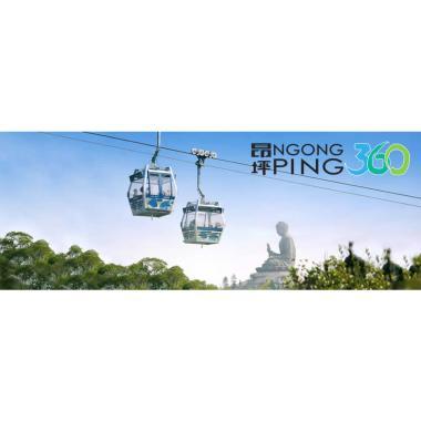 Tiket Depan Ngong Ping 360 - Jual Produk Terbaru Juli 2019 | Blibli com