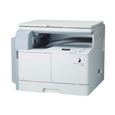 Canon IR 2004N Printer