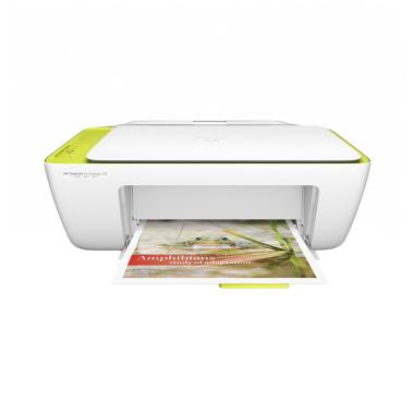 HP DJ2135 All In One Printer