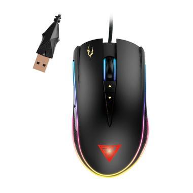 Gamdias Zeus P1 Gaming Mouse