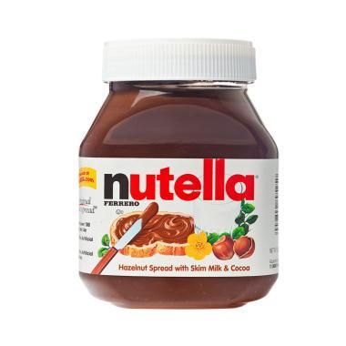 harga Nutella Spread Selai [350 g] Blibli.com