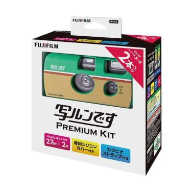 harga Fujifilm Disposable QuickSnap Premium Kit Kamera Pocket Cirebon Indah Foto Blibli.com