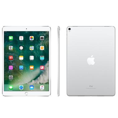 https://www.static-src.com/wcsstore/Indraprastha/images/catalog/medium//79/MTA-1222441/apple_apple-ipad-pro-10-5-2017-64-gb-tablet-silver-wi-fi-cellular-4g-lte-_full01.jpg