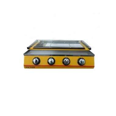 harga Yundai GR 04 Roaster Gas [4 Burner] Kuning. Blibli.com
