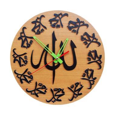 Jual Kaligrafi Allah Muhammad Terbaru - Harga Murah  ab92b5d7e8