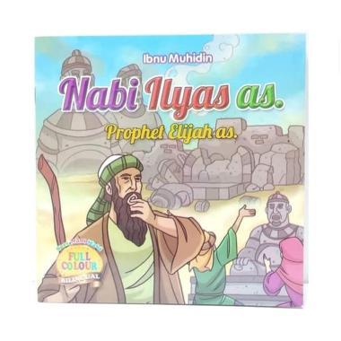 Bintang Indonesia Anak Muslim Seri Nabi Ilyas as Buku Cerita Edukasi MULTICOLOR
