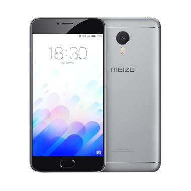 Meizu M3s Smartphone - Grey [16GB/ 2GB]