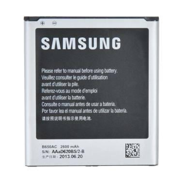 Samsung B650AC 900352 Baterai for S ... 9152 [2600 mAh/ Original]
