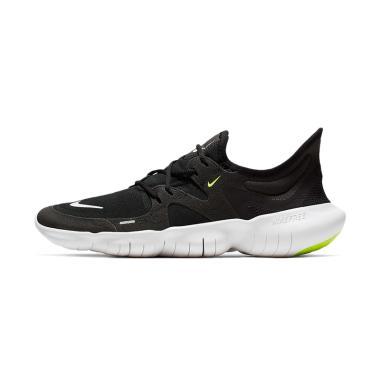 141d1ea088b0 NIKE Women Running Free 5.0 Sepatu Lari Wanita ...