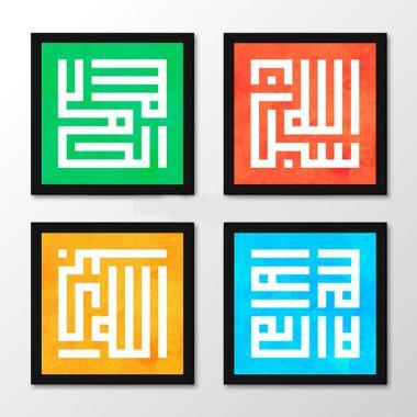 Jual Set Poster Kaligrafi Allah Muhammad 7 Hiasan Dinding