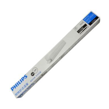 PHILIPS 31091 TrunkLinea [13 Watt/ 6500k]