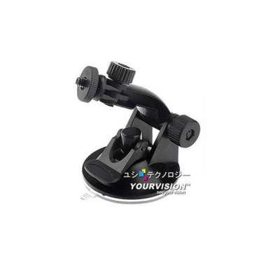 harga GoPro Vice plant 1/4 tripod adapter trends in the long arm of the multi-round frame sucker frame Blibli.com