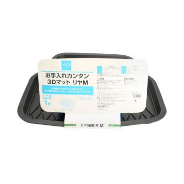 AQ 3D Rear Mat Karpet Mobil - Black [Size M] [Japan Import]