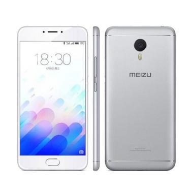 https://www.static-src.com/wcsstore/Indraprastha/images/catalog/medium//847/meizu_meizu-m3s-smartphone---white--16gb--2gb-_full02.jpg