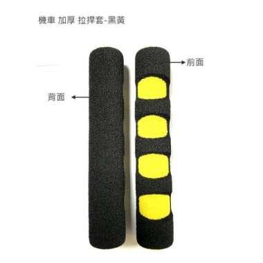 harga Locomotive tie rod cover-black and yellow Blibli.com
