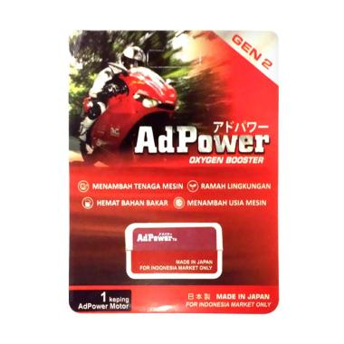 AdPower Oxygen Booster for Motor