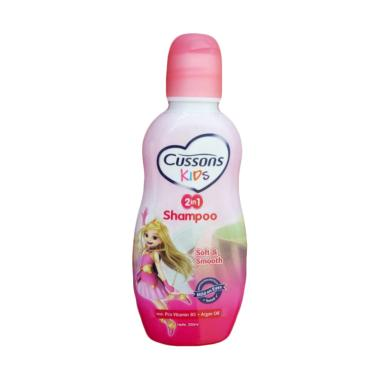 Cussons Kids 2 in 1 Soft and Smooth Shampoo Bayi [200 mL]