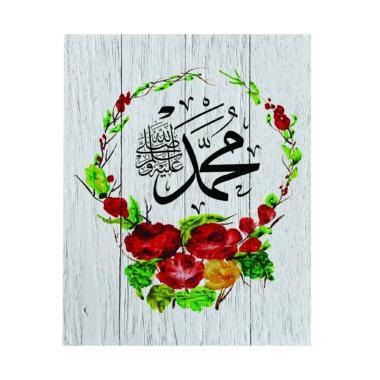 Artistic 18 Kaligrafi Muhammad Swee Flower Lukisan Dinding Poster Kayu
