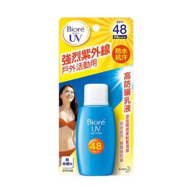 Biore Super UV Milk Sunscreen [50 mL]