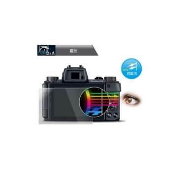 (D&A)D&A Nikon D7500 Camera Dedicated to Japan Anti-Blu-ray 9H Hydrophobic and Hydrophobic Brightening Screen Sticker