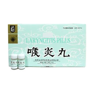 Mandjur Laryngitis Pills Hou Yan Wan Obat Herbal