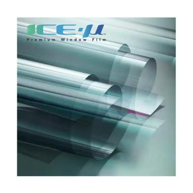 Kaca Film Mobil ICE-µ CT40 (40%) by ...  Pasang] For AVANZA/XENIA