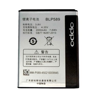 SONY Original BLP589 Baterry for Oppo Mirror 3