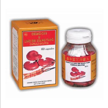(2 PAKET )  Agen Resmi Obat Diabetes Basah Kering  Nan Fung Delites