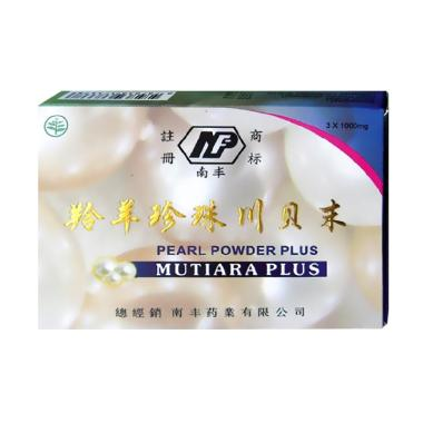 Nan Fung Mutiara Plus Obat Herbal Untuk Panas Dalam Anak