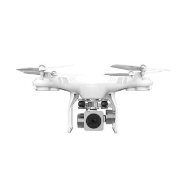 OEM Wide Angle Lens Wifi  FPV Camera Drone - White