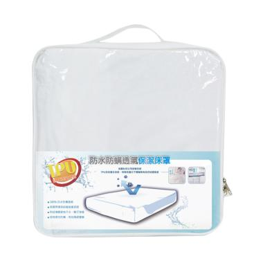 iDealEZ Waterproof Mattress Protector - White [180 x 200 x 30 cm]