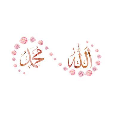 Omahku Kaligrafi Allah Muhammad With Flowers Wall Sticker