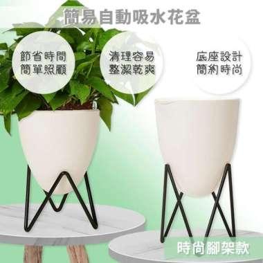harga Simple automatic water-absorbing flowerpot tripod small Blibli.com