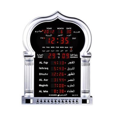 AL-HARAMEEN HA-5115 Jam Dinding