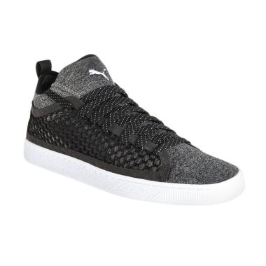 PUMA Netfit Classic Men's Basket Shoes [364249 01]