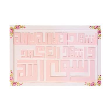 Prima Shabby Craft Kaligrafi Kufi Hiasan Dinding