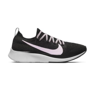 Daftar Harga Harga 2 5 Nike Terbaru Maret 2019   Terupdate  e129c5d542