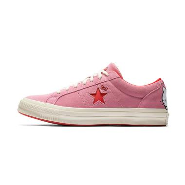 Jual Converse One Star Sneakers Shoes Maroon [CON158370C