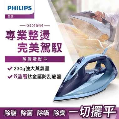 (philips)Philips PHILIPS Azur steam iron GC4564