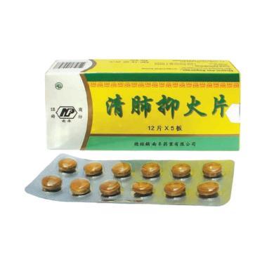 Nan Fung Delching Obat Paru Paru da ... l [12 Tablet x 5 Blister]